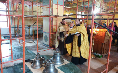 Состоялось освящение колоколов для храма во имя иконы Божией Матери «Нечаянная Радость»