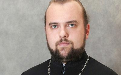 Назначен новый настоятель церкви во имя иконы Божией Матери «Нечаянная Радость»